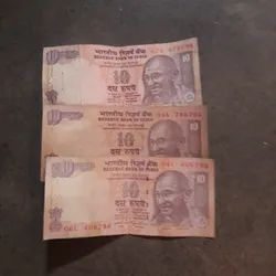 786 Notes 10 Rupees