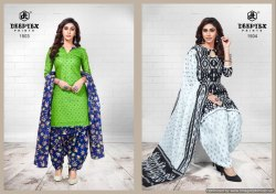 Wholesale Deeptex Pichkari 15 Ready Made Printed Cotton Dress