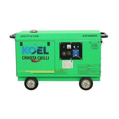 KP2800 KOEL Chhota Chilli Portable Petrol Generator