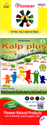 Kalp Plus Juice 500 Ml