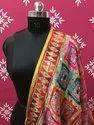 Designer Jhallar Phulkari  Dupatta