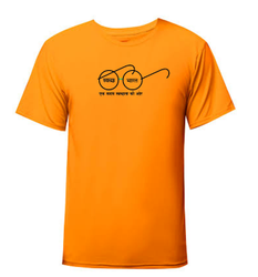 Promotional  Dry Fit T Shirt