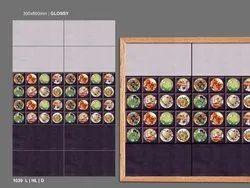 Kitchen Tiles Ideas