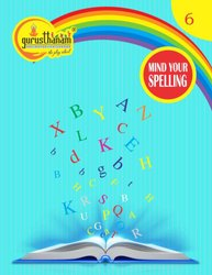 4+ Paperback Mind Your Spelling, Primary Stage, Dr Yogesh Chandna