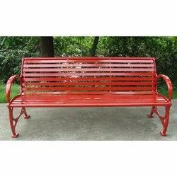 MS Garden Outdoor Bench