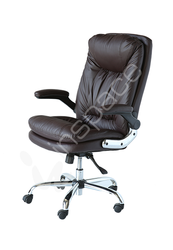 Invention - Executive Chair