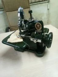 Revo Overlock Sewing Machine 8124
