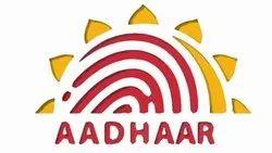 Smart Pro Aadhar Software