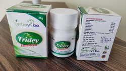 Ayurvedic Skin Care Products