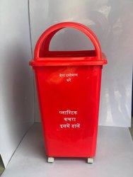 110 Ltr Dom Lid Dustbin with Wheel