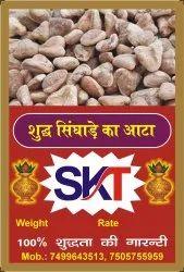 SKT Vegetarian Singhara Atta, 500 Gm, Packaging Type: Polythene Packaing