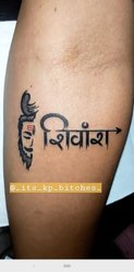 Permanent Tattoo Artists