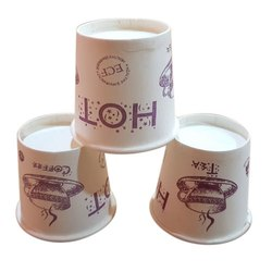 65ml Tea Printed Paper Cup