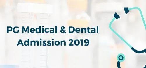 MD MS ADMISSION 2020 - Maharashtra PG Medical Admission / Fees