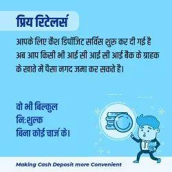 Cash Deposit Service