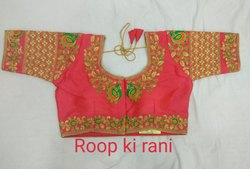 Roop Ki Rani Embroidered Blouse