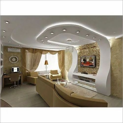 Gyproc White POP False Ceiling, in Bangalore, Thickness ...
