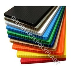 H Line Corrugated Sheet