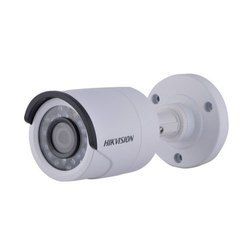 Security Camera in Kolkata, West Bengal | Security Camera