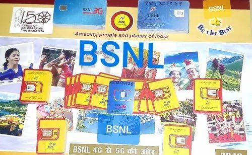 Bsnl 4g Simcard Gifts In Prayagraj