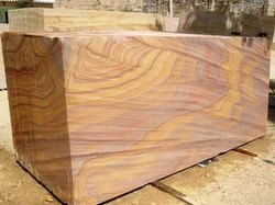 Polished Rainbow Sandstone, For Flooring, Thickness: 20-30mm