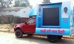 Mobile LED Van Advertising, Advertising LED Display Van Mounted On Truck