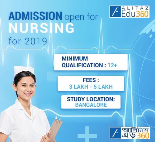 Admission In Gnm & Bsc Nursing, मेडिकल कोर्स in Jodhpur