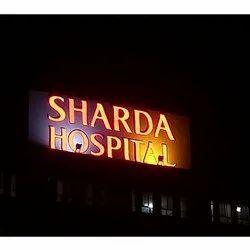 Hospital Rooftop Signage