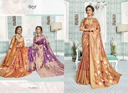 Party Designer Brown Stylish Sarees