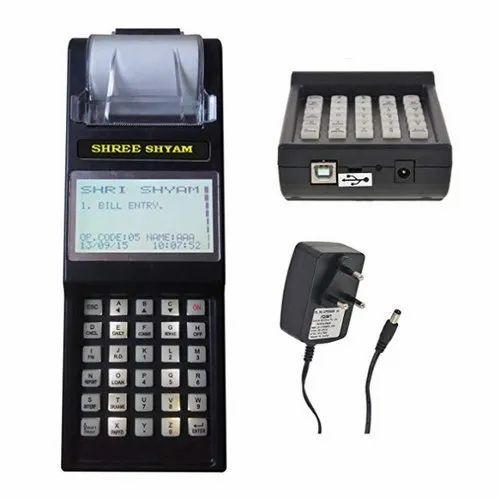 Billing Machine - DP1500 Billing Machine Manufacturer from