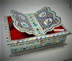 Quran Holy Book Stand and Box
