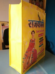 Trimurti Packaging - Manufacturer from Shramik Nagar, Nashik