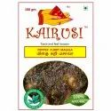 Kairusi Pepper Curry Masala, Packaging Size: 100 G, Packaging Type: Packets