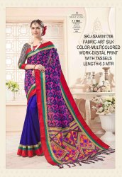 Rachna Art Silk Digital Printed Saavn Catalog Saree For Women 6