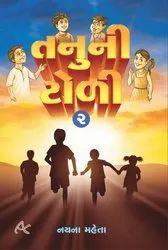 Tanuni Toli-2 Book