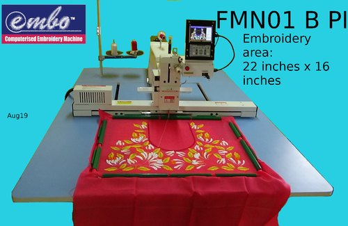 Single Head, Single Needle: FMN01 B PI