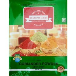 200 Gram Coriander Powder, Packaging Type: Packet