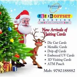 Multicolor Paper, Pvc Visiting Card, For Personal