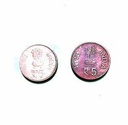 5 Rupees Vaishno Devi Coin
