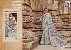 Rachna Art Silk Sanskruti Catalog Saree Set For Woman 7