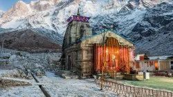 Jyotirlinga Tour Packages