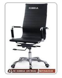 Push Back Leatherette AAA Cushioned Chair