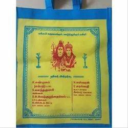 d0df19cd6 SMART HOME TEXTILES Natural Color Cotton Bags, Size: 38 X 42 CM, Rs ...
