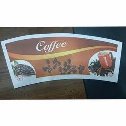 Printed Paper Coffee Cup Blank