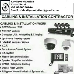 All Brand Survalance System Installation And Configuration