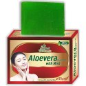 Aloe Vera Mint Soap (Skin Hydrate)
