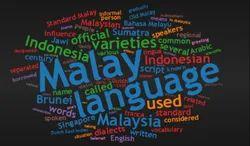 Malay Language Translation Services