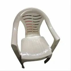 With Hand Rest (Arms) Neelkamal Plastic Chair