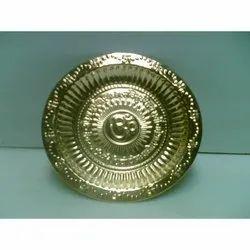 Brass Gayatri Mantra Thali