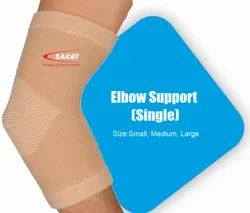 Elbow Support (single)